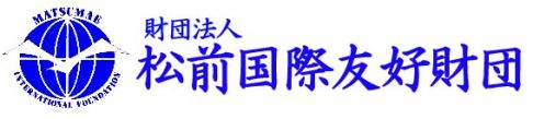 Học bổng Matsumae International Foundation , Nhật Bản