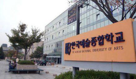 Học bổng toàn phần Châu Á (AMA) tại Đại học Nghệ thuật quốc gia Hàn Quốc (K-Arts), 2016