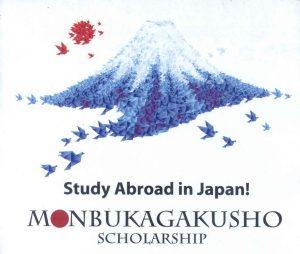 Học bổng MEXT là gì? Học bổng MEXT và học bổng Monbukagakusho có gì khác nhau?
