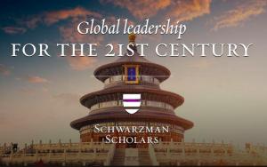 Học bổng Schwarzman dành cho ứng viên quốc tế tại Đại học Thanh Hoa, TQ