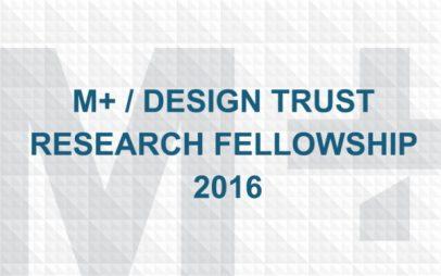 Chương trình Học bổng Nghiên cứu sinh ngành thiết kế M+/Design Trust dành cho Sinh viên Quốc tế tại Hồng Kông, 2016
