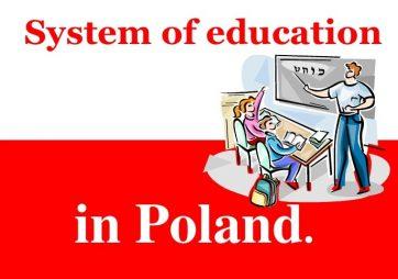 Học bổng chính phủ Ba Lan dành cho sinh viên Việt Nam, 2015