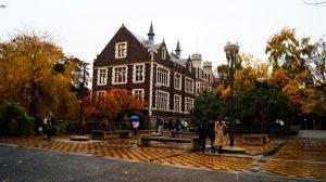 70667535-otago-university