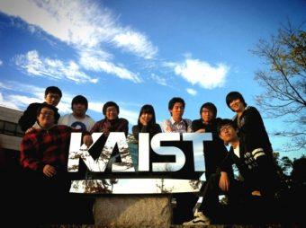 Các vị trí nghiên cứu Cao học và Sau Tiến sỹ năm 2016 tại KAIST, Hàn Quốc