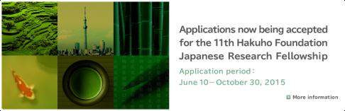 Học bổng Nghiên cứu sinh của quỹ Hakuho, Nhật Bản 2016