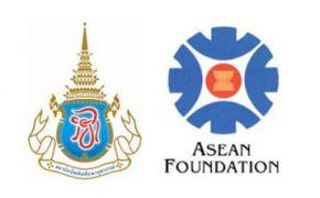 Học bổng liên kết CGI-AF dành cho Công dân các nước ASEAN, Thái Lan 2015