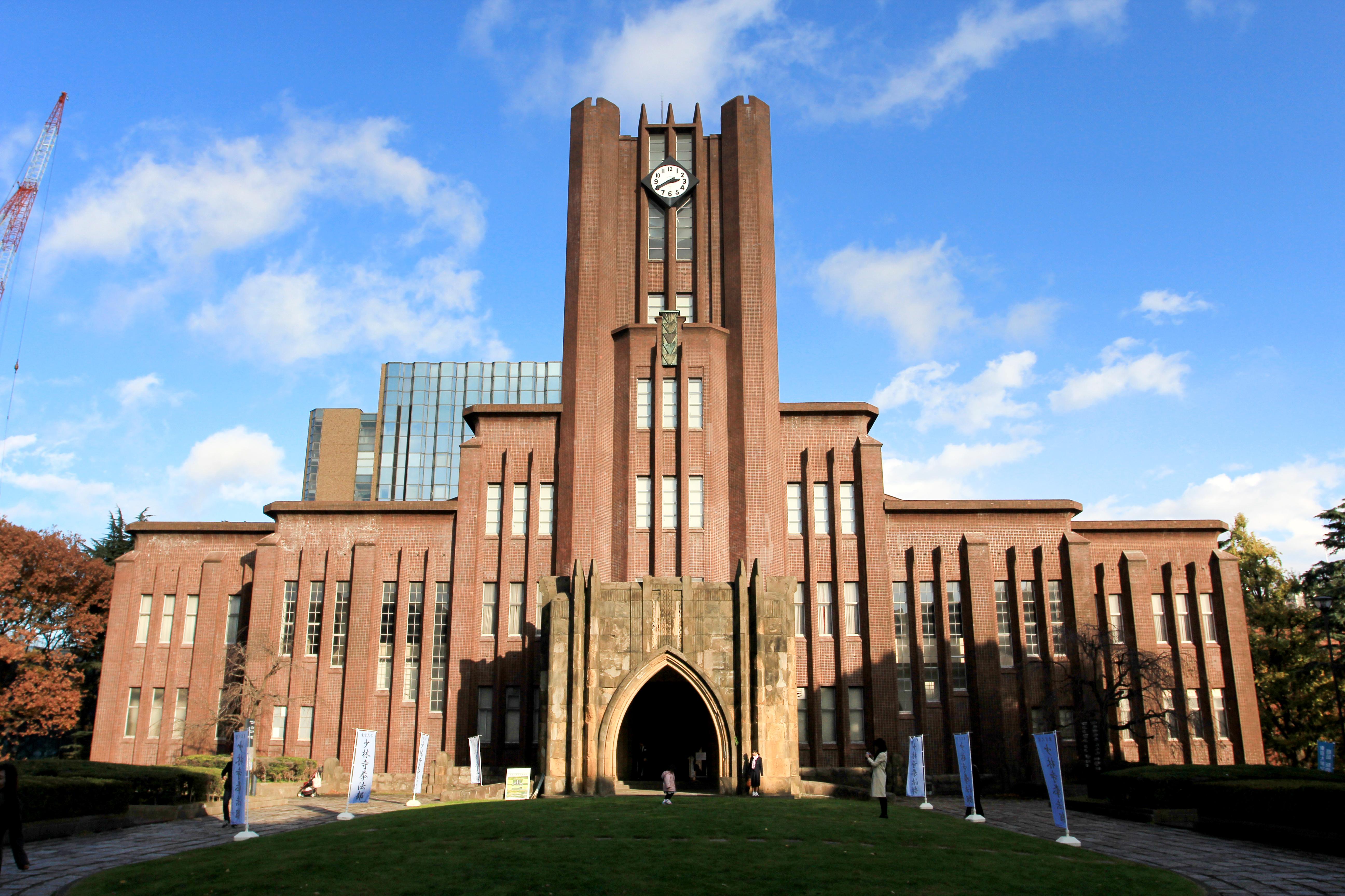Đại học Tokyo, Nhật Bản