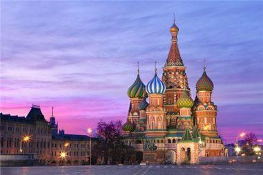 Thông báo tuyển sinh đi học tại Liên Bang Nga năm 2016