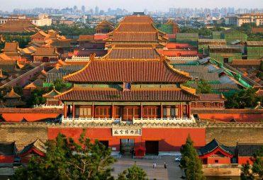 Học bổng toàn phần, Đại học Shaanxi Normal, Trung Quốc, 2019-20