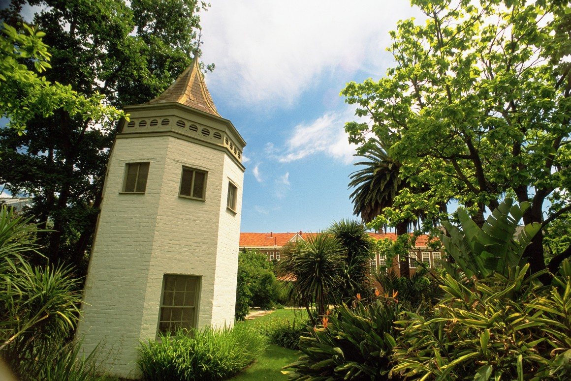 UniMelb - Systems Garden