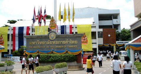 Học bổng Tiến sĩ Kinh tế của University of Thai Chamber Commerce