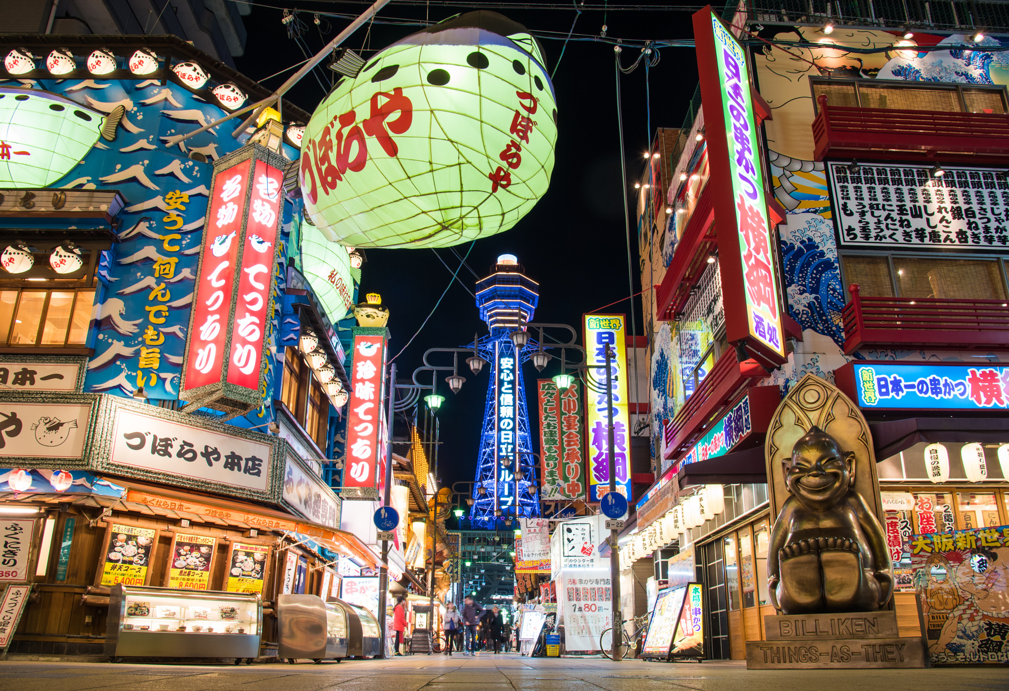 Osaka, Japan - February 10, 2016: The greatest beautiful and popular view point of Tsutenkaku Tower can landmark in osaka japan . area of many delicious japanese restuarants