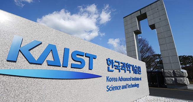 Viện Khoa học & Công nghệ tiên tiến Hàn Quốc (KAIST)