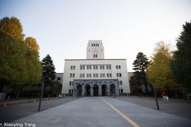 Học viện Kĩ thuật Tokyo, Nhật Bản