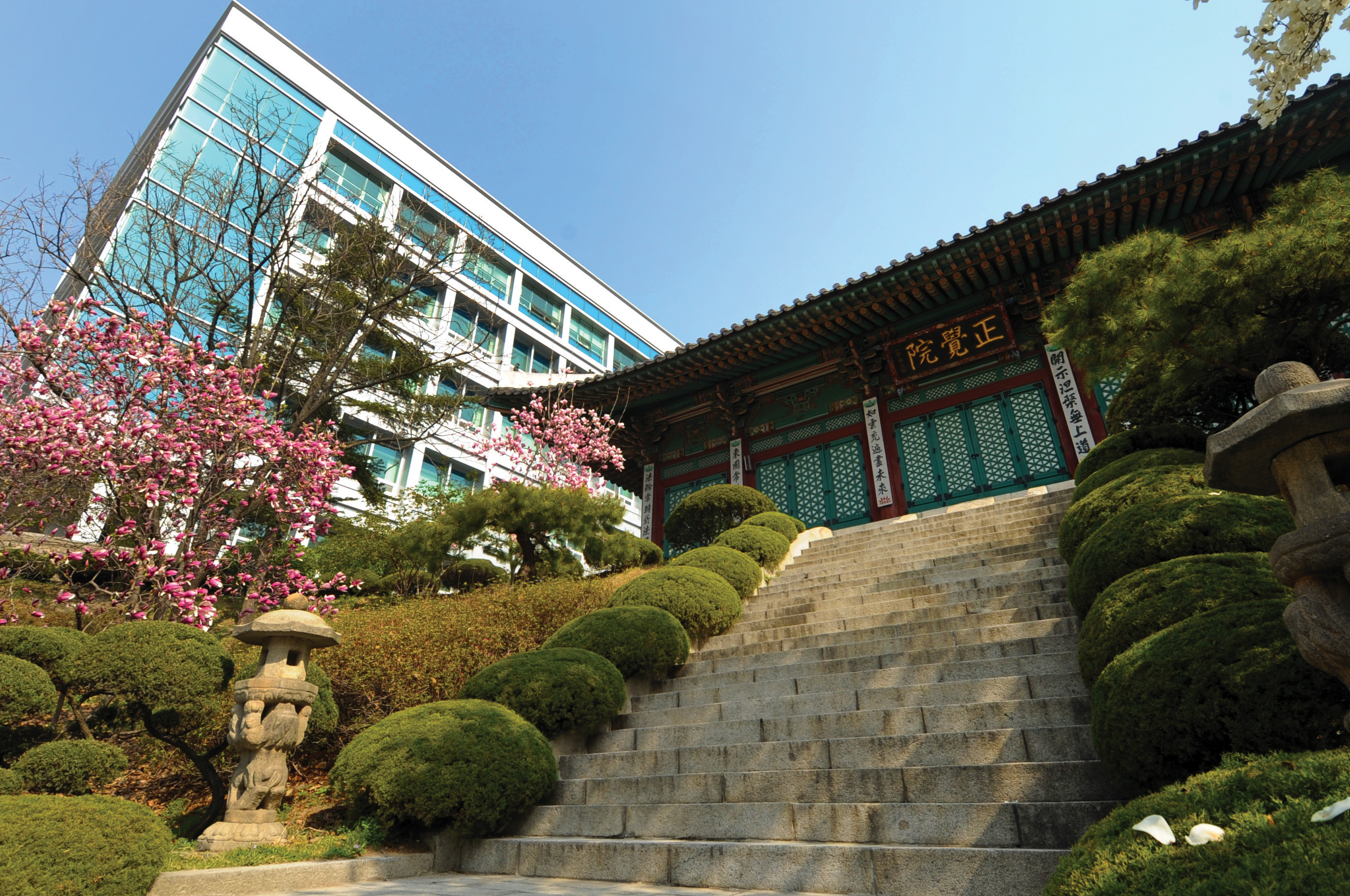 DONGGUK_UNIVERSITY_Jeonggakwon(korean_buddhist)