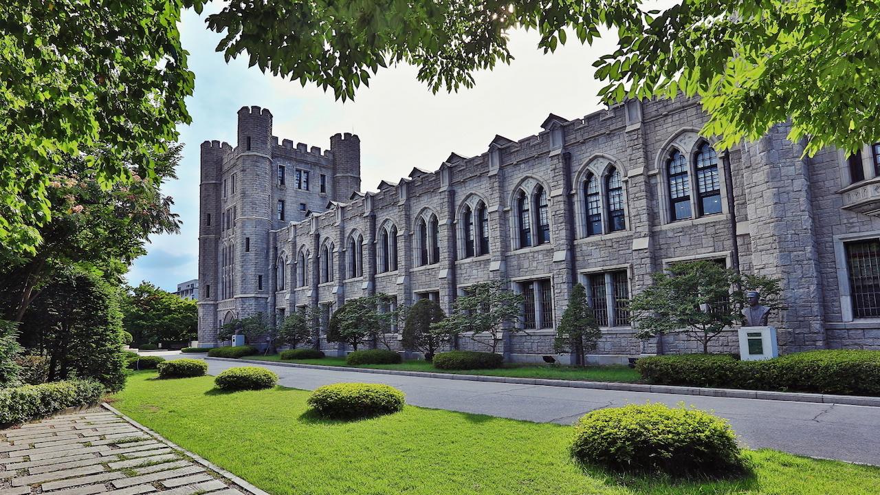 Korea-University-Media-4