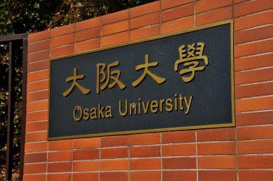 Đại học Osaka, Nhật Bản