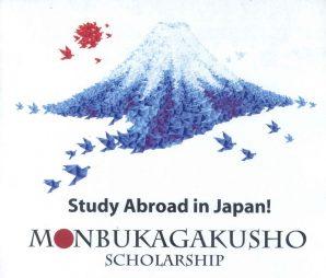 Học bổng MEXT của chính phủ Nhật Bản năm 2016-2017
