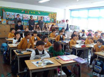 Học bổng 100%, ĐH Sư phạm Quốc gia Gongju, Hàn Quốc