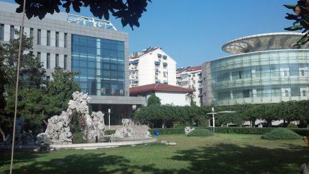 Học bổng của Đại học Dược Trung Quốc, Trung Quốc, 2017