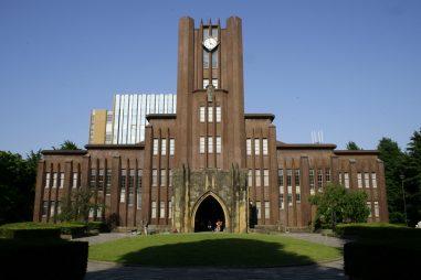 Học bổng Quốc tế Atsumi bậc Sau đại học, ĐH Tokyo, Nhật Bản, 2017