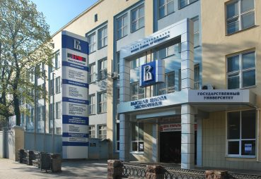 Học bổng của ĐH Nghiên cứu Kinh tế Quốc gia Nga (HSE), Moscow, Nga, 2017