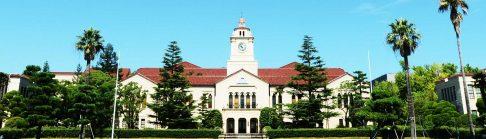 Học bổng Quốc tế Chương trình Nhật Bản đương thời, ĐH Kwansei Gakuin, Nhật Bản, 2017-2018