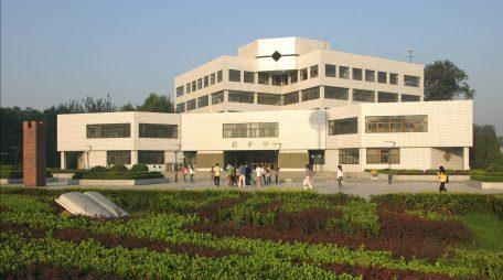 Học bổng Đại học Công nghệ Hebei cho sinh viên quốc tế, Trung Quốc, 2017 – 2018