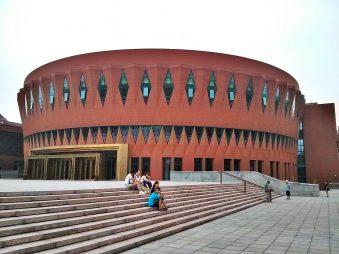 Chương trình học bổng Schwarzman, Đại học Tsinghua, Trung Quốc, 2017