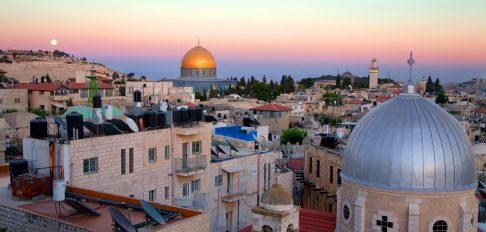 Học bổng lãnh đạo Israel-Asia bậc Thạc sĩ, 2017