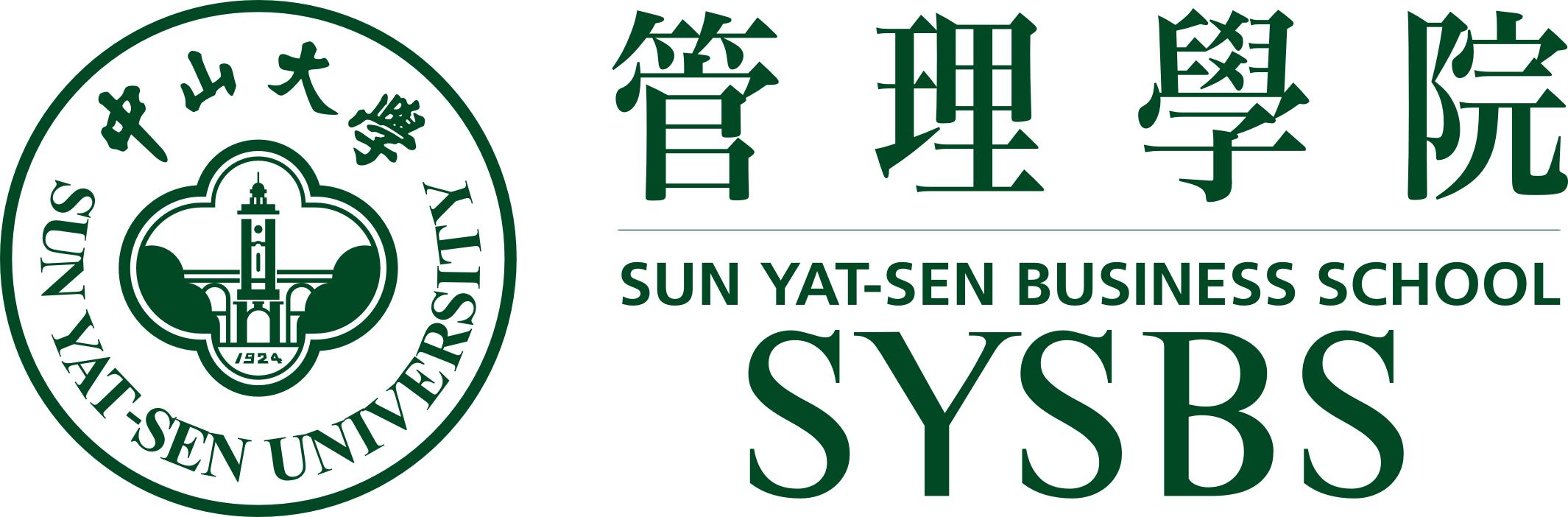 SYSU-BS Sun Yat-sen University