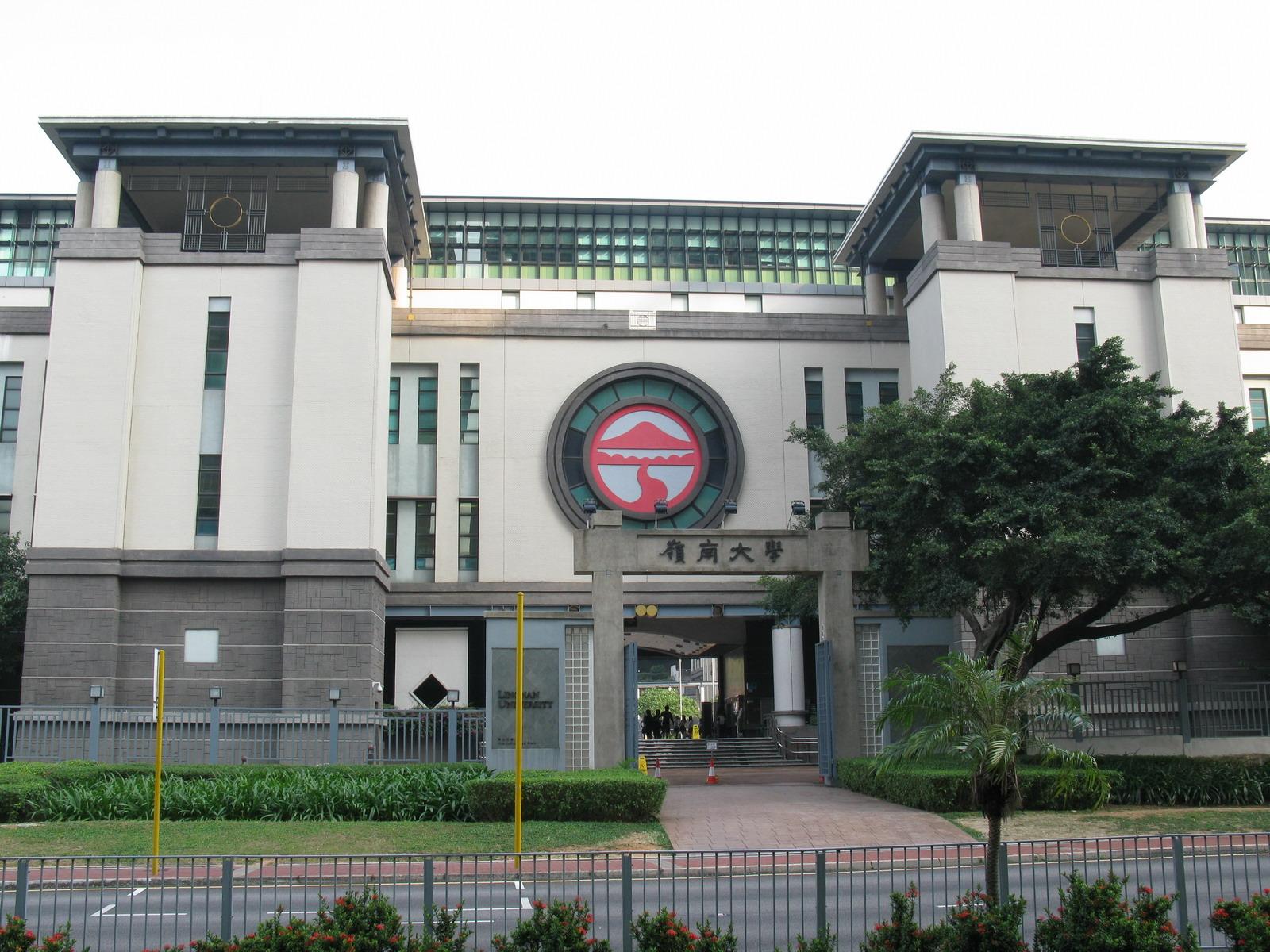 Lingnan_University