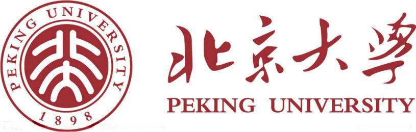 Đại học Bắc Kinh (PKU), Trung Quốc