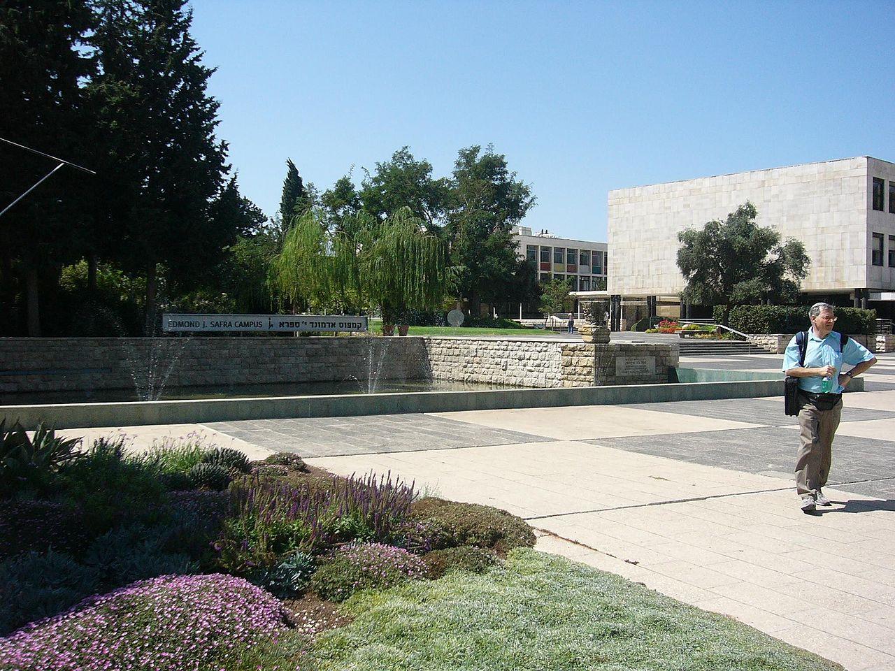 1280px-Hebrew_University_of_Jerusalem
