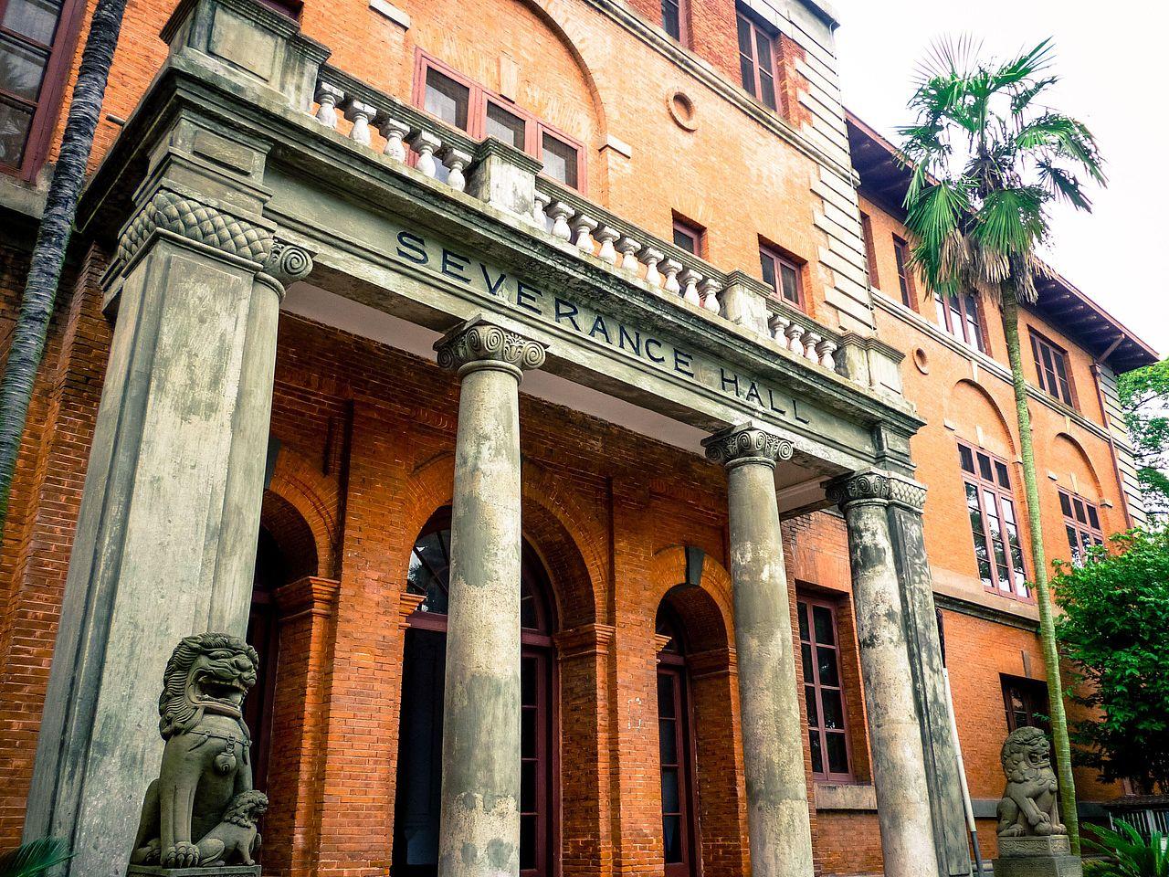Zheijang-University 11