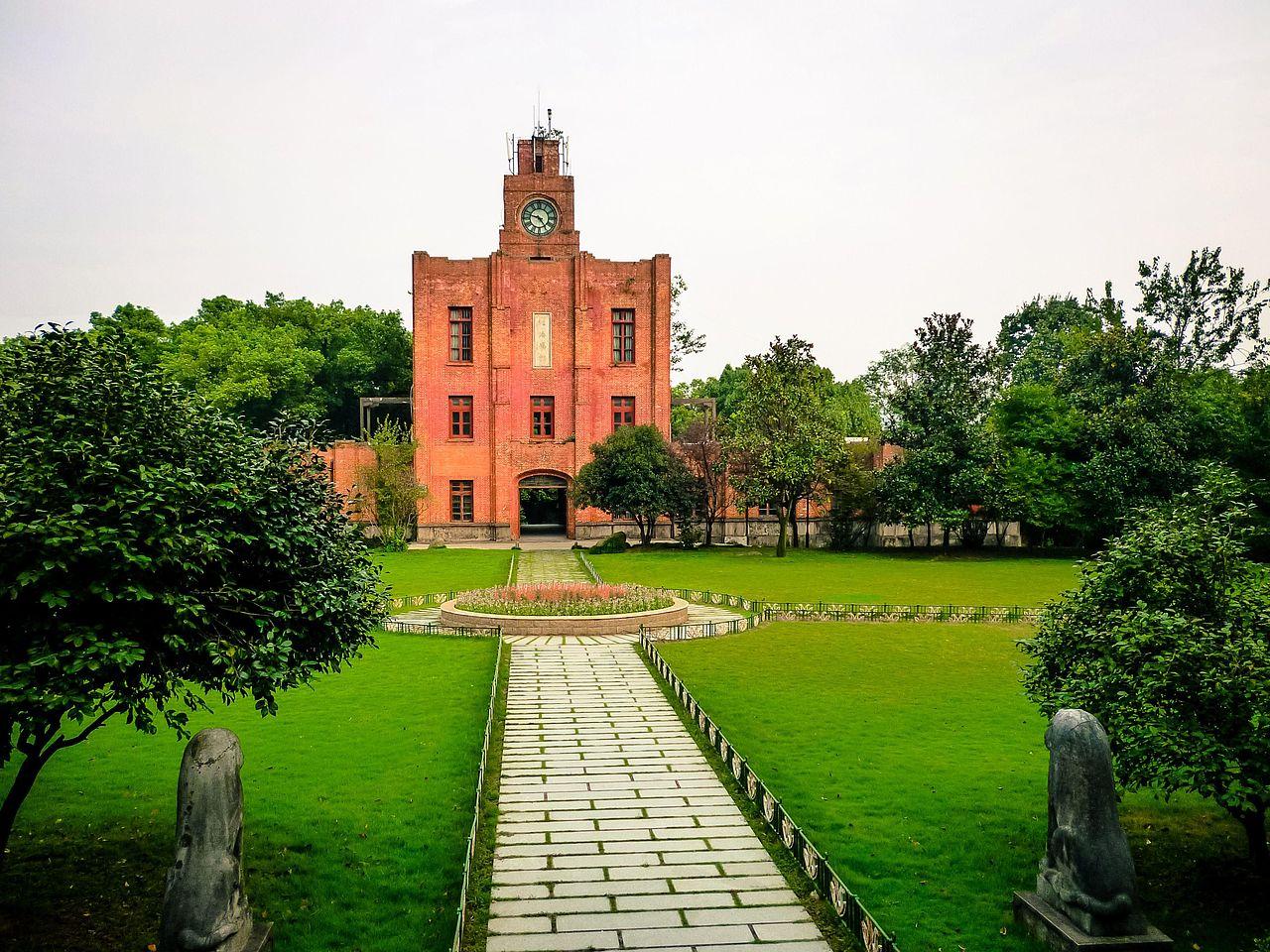 Zheijang-University 12