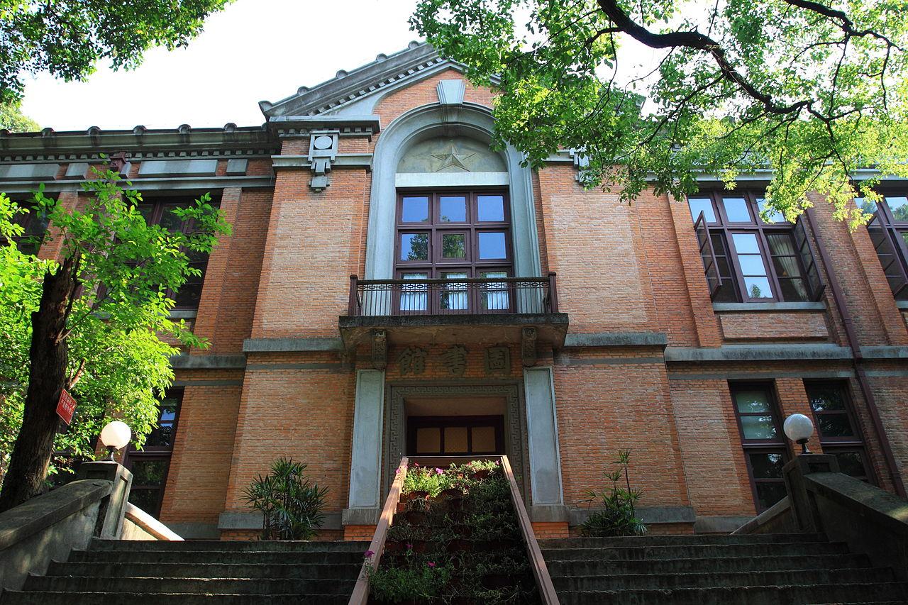 Zheijang-University 13
