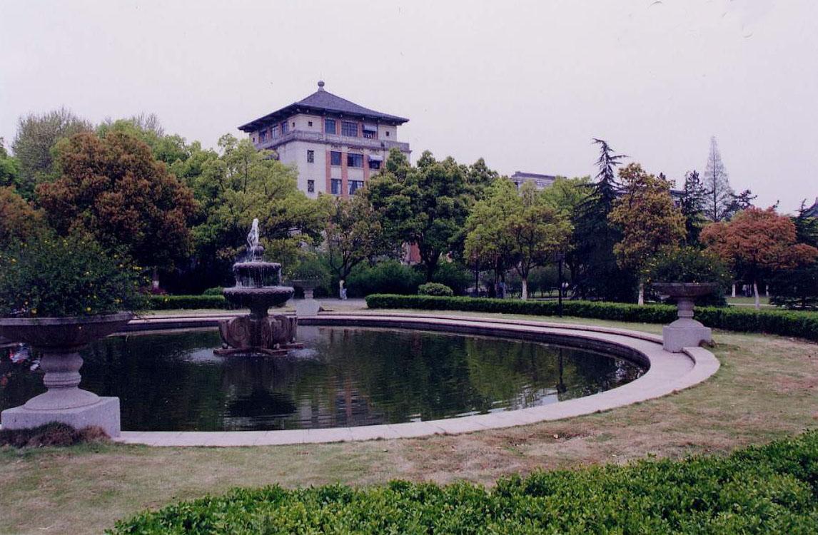 Zheijang-University 2