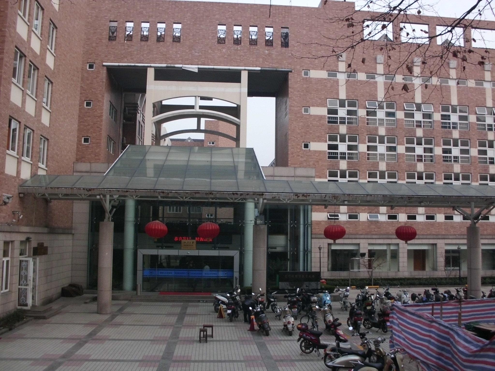Zheijang-University 4