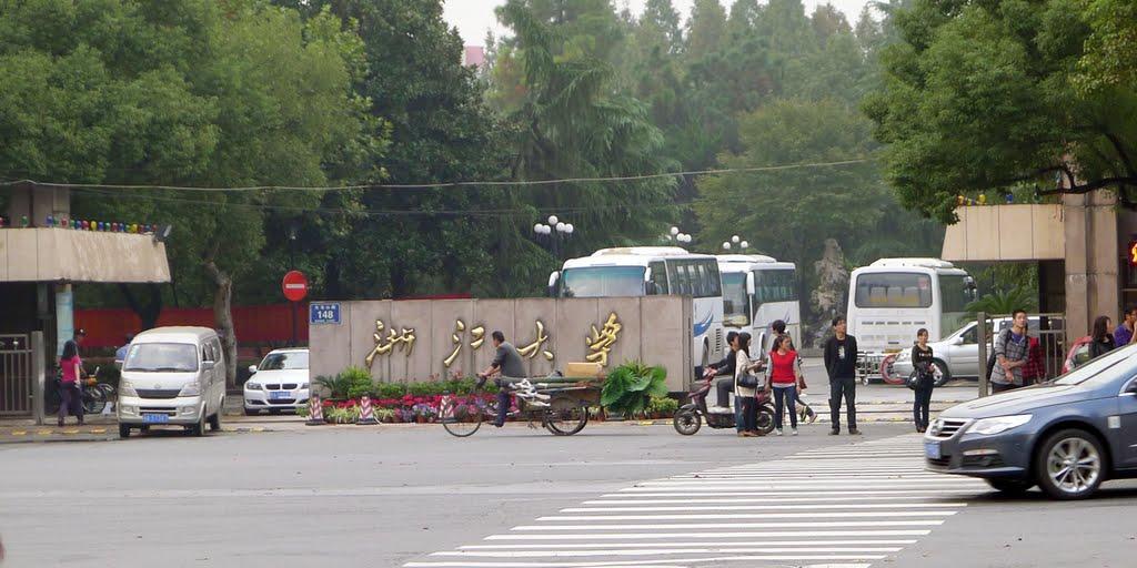 Zheijang-University 5