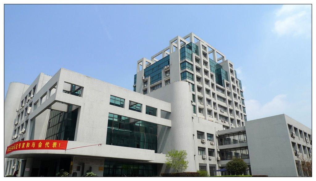 Zheijang-University 7