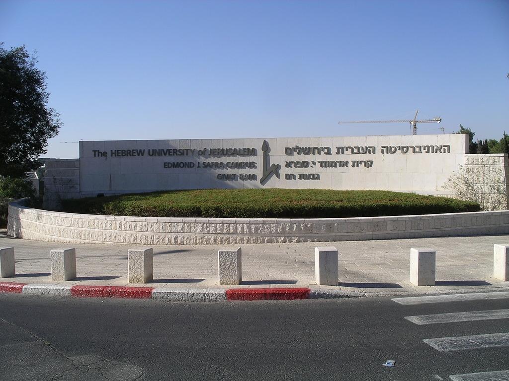 hebrew-university-jerusalem