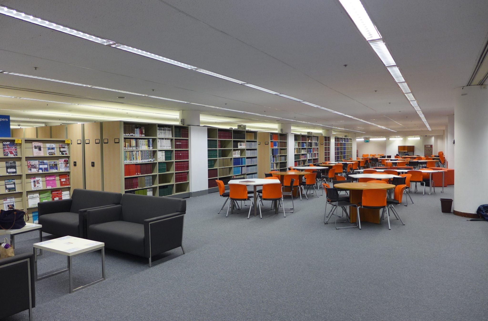 Đại học Bách khoa Hồng Kông (PolyU), Hồng Kông