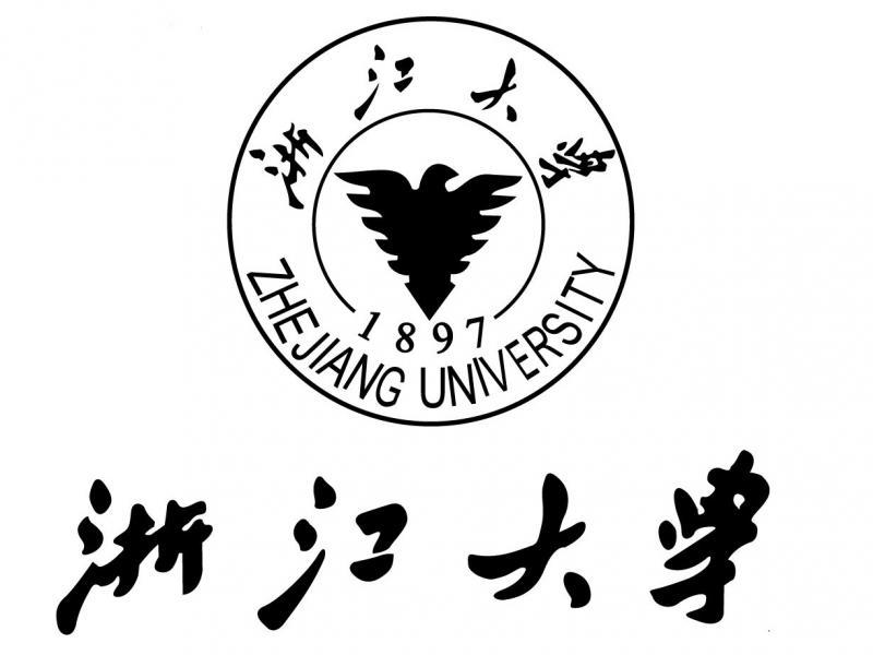 Đại học Chiết Giang (ZJU), Trung Quốc