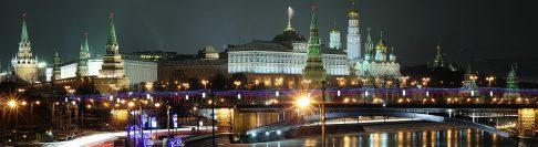 Học bổng Thạc sĩ Toàn phần, Higher School of Economics (HSE), Nga, 2018