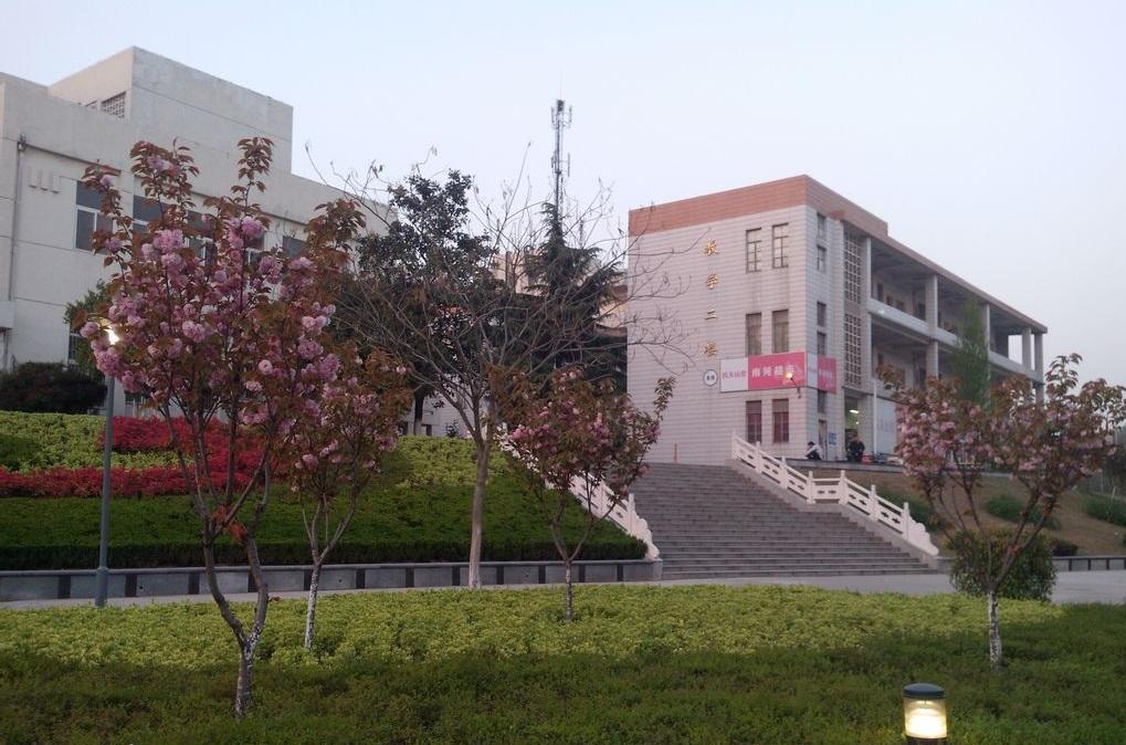 Jiangsu University of Science and Technology 2