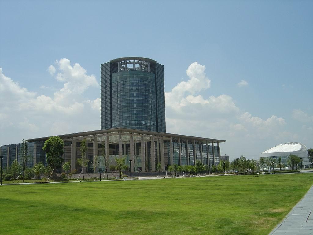 Zhejiang University2