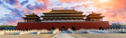 Chương trình học bổng cho các nước đang phát triển, Trung Quốc, 2018