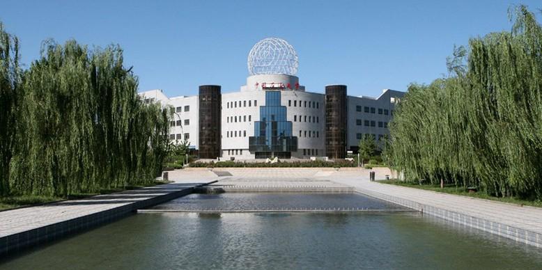 China-University-of-Petroleum-Beijing-e1422600140740