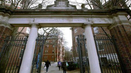 """Những trường đại học thu hút nguồn tài trợ """"khủng"""" nhất nước Mỹ"""